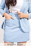 Женский коттоновый костюм двойка в больших размерах с шортами и жакетом vN6973, фото 5