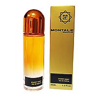 45 мл мини-парфюм Montale Starry Night (унисекс)