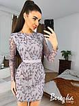 Платье футляр из сетки с вышивкой и длинным рукавом vN6995, фото 3