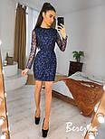 Платье футляр из сетки с вышивкой и длинным рукавом vN6995, фото 5