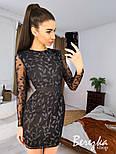 Платье футляр из сетки с вышивкой и длинным рукавом vN6995, фото 7