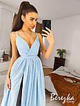 Длинное пышное платье с блестками и верхом на запах без рукава vN7002, фото 4
