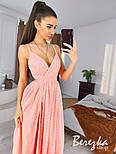 Длинное пышное платье с блестками и верхом на запах без рукава vN7002, фото 6