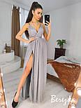 Длинное пышное платье с блестками и верхом на запах без рукава vN7002, фото 7