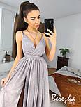 Длинное пышное платье с блестками и верхом на запах без рукава vN7002, фото 8