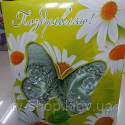 Набор подарочный 2 полотенца Бабочка