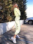 Женский светоотражающий спортивный костюм с укороченной мастеркой vN7074, фото 3