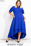 Длинное асимметричное платье в больших размерах с коротким рукавом и расклешенной юбкой vN7100, фото 3