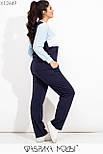 Трикотажный женский спортивный костюм в больших размерах с трехцветной кофтой vN7104, фото 3