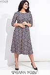 Платье миди в больших размерах в геометрический принт с расклешенной юбкой vN7111, фото 3