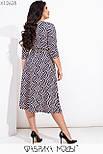 Платье миди в больших размерах в геометрический принт с расклешенной юбкой vN7111, фото 4