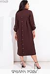 Прямое свободное платье миди в больших размерах с рубашечным верхом vN7112, фото 3
