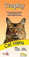 Сухой премиум корм для кошек Trophy Cat Menu Mix, 20кг.