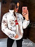 Двухсторонняя женская дутая куртка в цветочный принт с воротником стойкой vN7138, фото 2