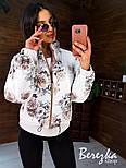 Двухсторонняя женская дутая куртка в цветочный принт с воротником стойкой vN7138, фото 3