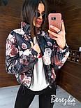 Двухсторонняя женская дутая куртка в цветочный принт с воротником стойкой vN7138, фото 5