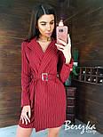 Платье - пиджак в полоску на запах с поясом и длинным рукавом vN7147, фото 5