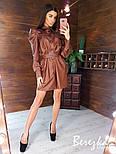 Кожаное платье рубашка на кнопках с длинными рукавами фонариками vN7148, фото 2