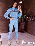 Женский спортивный костюм из плащевки со светоотражающими вставками vN7152, фото 5