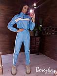 Женский спортивный костюм из плащевки со светоотражающими вставками vN7152, фото 7