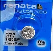 Батарейка для часов. Renata SR626SW (377) 1.55V 28mAh 6.8x2.6mm. Серебрянно-цинковая