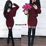 (р.42-44) Женский вязаный костюм кофтой и короткой юбкой vN7157, фото 5
