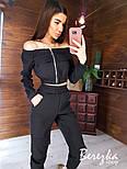 Женский брючный костюм с джоггерами и топом с открытыми плечами vN7164, фото 3