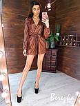 Кожаный женский ромпер с верхом на запах и длинным рукавом vN7170, фото 4