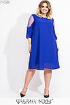 Платье трапеция в больших размерах с вставками сетки на рукавах vN7184, фото 2
