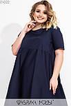 Асимметричное платье в больших размерах с завышенной талией и коротким рукавом vN7186, фото 2