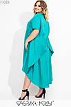 Асимметричное платье в больших размерах с завышенной талией и коротким рукавом vN7186, фото 3