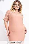 Приталенное платье в больших размерах с короткими шифоновыми рукавами vN7188, фото 2