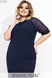 Приталенное платье в больших размерах с короткими шифоновыми рукавами vN7188, фото 3