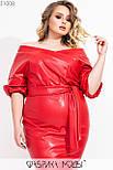 Кожаное платье в больших размерах со спущенными плечами и поясом vN7190, фото 2