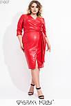 Платье кожаное в больших размерах с верхом на запах и поясом vN7191, фото 2