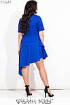 Коттоновое асимметричное платье в больших размерах с заниженной талией и рубашечным верхом vN7192, фото 4
