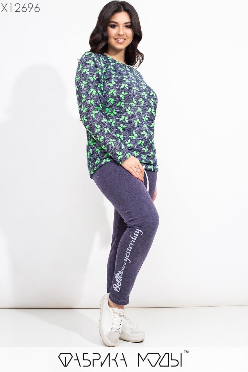 Женский спортивный костюм в больших размерах с зауженными штанами и кофтой в принт vN7193