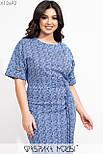 Платье футляр в больших размерах ниже колена из стрейчевого коттона vN7195, фото 2