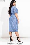 Платье футляр в больших размерах ниже колена из стрейчевого коттона vN7195, фото 3