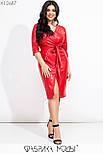 Кожаное платье в больших размерах на запах с рукавом 3/4 и поясом vN7197, фото 2