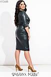 Кожаное платье в больших размерах на запах с рукавом 3/4 и поясом vN7197, фото 3