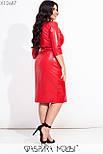 Кожаное платье в больших размерах на запах с рукавом 3/4 и поясом vN7197, фото 4