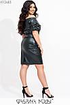 Короткое кожаное платье в больших размерах с открытыми плечами и поясом vN7198, фото 2