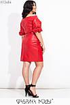 Короткое кожаное платье в больших размерах с открытыми плечами и поясом vN7198, фото 3