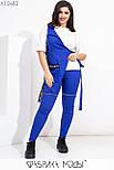 Женский комплект тройка в больших размерах с джинсами, белой базовой футболкой и накидкой vN7199, фото 3