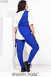 Женский комплект тройка в больших размерах с джинсами, белой базовой футболкой и накидкой vN7199, фото 4