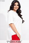Женский комплект тройка в больших размерах с джинсами, белой базовой футболкой и накидкой vN7199, фото 5
