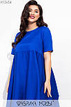 Свободное асимметричное платье в больших размерах с завышенной талией и коротким рукавом vN7205, фото 2