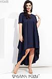 Свободное асимметричное платье в больших размерах с завышенной талией и коротким рукавом vN7205, фото 3