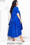 Свободное асимметричное платье в больших размерах с завышенной талией и коротким рукавом vN7205, фото 5